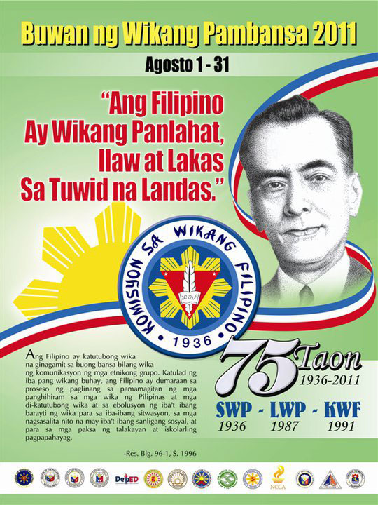Wikang Filipino: Wikang panlahat, ilaw at lakas, sa tuwid na landas